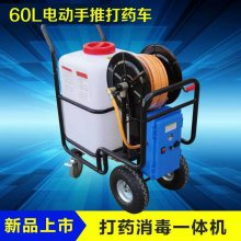 旭阳直销家用高压清洗机农林虫害防治打药机室外草坪喷洒机