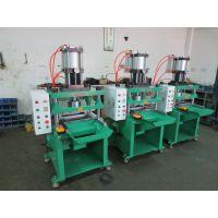 金拓品牌气动液压KTAC-3TS定制型滑台式硅胶冲切气动液压机