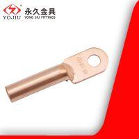 铜鼻子厂家 DT系列 300平方 永久金具
