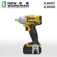 匠新20V充电式冲击扳手XL80007/8手枪钻充电式电起子电动工具