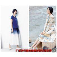 丽比多广州原创休闲棉麻品牌折扣女装货源伊行服饰直供