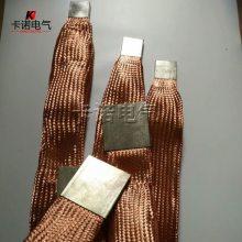 大截面铜导电带,大电流铜编织带(非标订制)