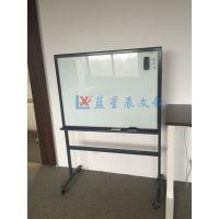 江门升降白板E湛江磁性玻璃白板R番禺支架式会议书写板