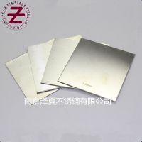 201不锈钢薄板厂家 宝钢不锈钢板规格 南京泽夏