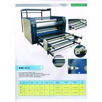 博研印花机 zs-ba420*1700 烫画至上ZS-BB全自动热转印机
