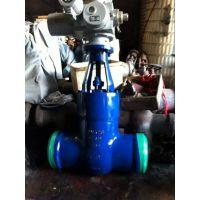 Z962Y-P54-100V DN275 高压焊接闸阀 DN300永嘉精拓阀门电站阀门厂