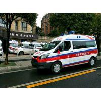 新全顺救护车V362救护车监护型现车