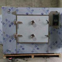 南京实验室微波真空干燥箱/实验室微波真空干燥箱厂家