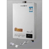 雅凰Q21数码恒温8-12升变升,天然气,液化气 ,燃气热水器,