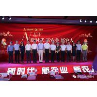 """CCTV-7寻找""""养殖牛人""""视频征集活动火热进行中"""