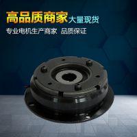 厂家直销ys-C-0.6kg电磁离合器 单板电磁式离合器
