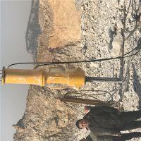 辽宁朝阳大型液压开山机机载岩石劈裂机土石方静态爆破设备