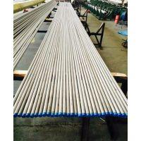 河池拉丝不锈钢无缝钢管 316不锈钢无缝钢管