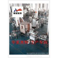 郑州厂家 AT-FDT-01 焦作温县山药粉包装机械