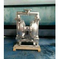 呼伦贝尔油漆隔膜泵QBK-65化工泵