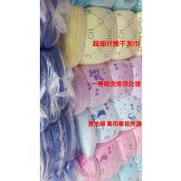 浩泽厂家批发 一等品超细纤维干发巾尾货库存,擦车巾 吸水保洁 处理品