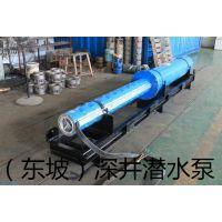 天津东坡泵业175QJ潜油电泵现货-大流量污水潜水泵
