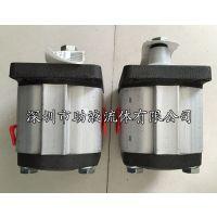 ITALY MARZOCCHI PUMP液压泵液压齿轮泵马祖奇油泵GHP1A-D-13-FG