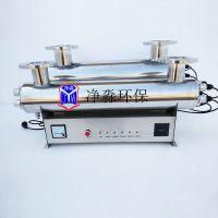 厂家直销JM-UVC-375水处理设备 食用油过流式