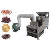 Cocoa Beans Skin Peeling Machine Price