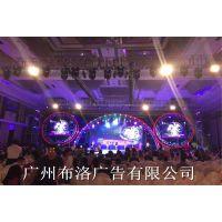 广州企业周年庆活动组织策划资源整合团队