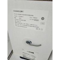 安普网联6-219507-4 原装超五类网线白箱价格,常规线