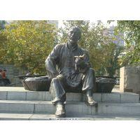 铸铜人物景观历史文化街区工程雕塑