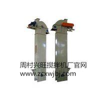 淄博斗式提升机厂家|专业淄博斗式提升机生产17605338878毛经理
