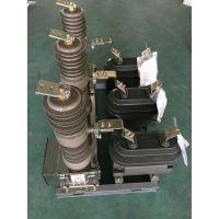 户外35kv柱上小型化高压真空断路器开关