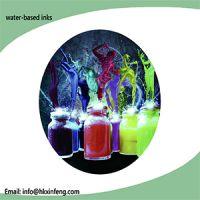 塑料印刷水性油墨生产厂家