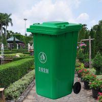 献县鑫建供应240升可挂车 环卫垃圾桶 室外垃圾桶 环保分类垃圾桶