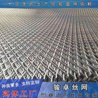 供应拉伸网 铁板过滤拉伸网 热镀锌隔离网批发 欢迎订购