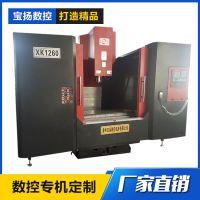 供应XK1260数控铣床 立式数控铣床仪表铣床 加工中心机床厂家直销