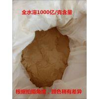 厂家直销100亿-1000亿芽孢杆菌原粉 乳酸菌 脱霉剂 发酵床菌种 粪便发酵剂