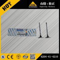 PC60-7排气阀6204-41-4210小松原厂配件