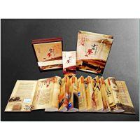 西安丝绸邮票珍藏册《一带一路》陕西特色纪念礼品 送朋友随手礼丝绸卷轴工艺品