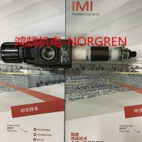 诺冠 调压阀B72G-3GK-AL1-RMN