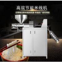 云南全自动米线机 一步成型机米粉机 贵州自动成熟米粉机师傅上门茶餐厅设备