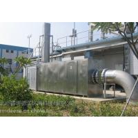 昌平科技园生物制药废气处理设备、进口高能离子除臭设备、