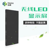 睿农宝智慧农业监控云平台 无线LED显示屏 农业物联网 2行显示