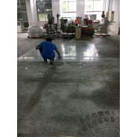 东莞石排水磨石地面起灰尘处理||旧地坪抛光工程||水磨石镜面处理