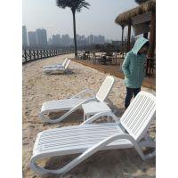 广州户外沙滩椅批发 酒店躺椅价格 塑料休闲躺床工厂