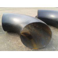 供应大口径碳钢对焊管件DN800-DN4000