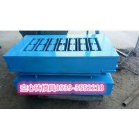厂家生产免烧砖机模具
