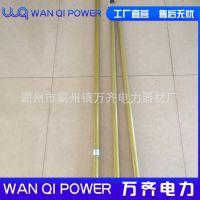 绝缘固线杆 1.7米绝缘锁杆 临时搭头锁线杆 断接引线用固线杆