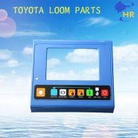 丰田610显示器罩壳纺织电气配件丰田JAT710喷水喷气机显示器罩壳