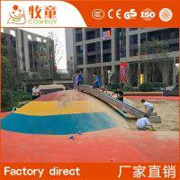 广州牧童定做幼儿园小区户外现场施工地垫公园EPDM塑胶地垫安装定制