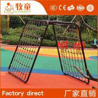 厂家直销儿童户外拓展游乐设备攀爬绳网组合定制