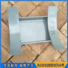 齐鑫大量供应曲面槽滑动支座 蛭石隔热滑动管托 蛭石的广泛利用