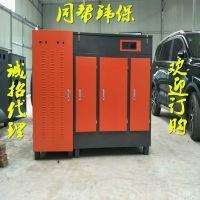 光氧等离子一体机橡胶厂专用除烟除味设备同帮环保供应
